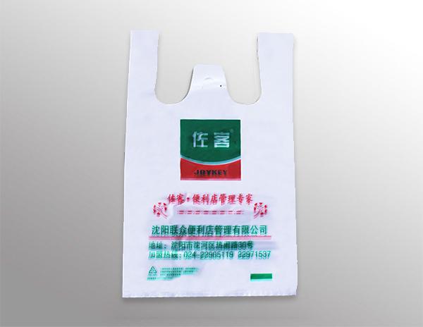 超市环保购物包装袋