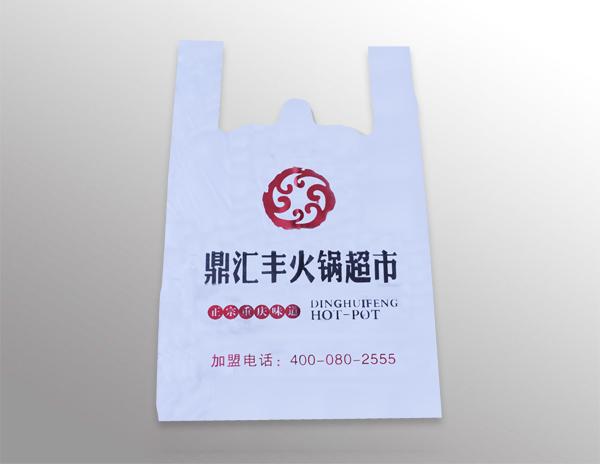 环保购物品牌连锁外卖袋