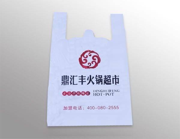 鼎汇丰火锅超市