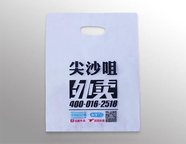 饮品袋单杯双杯手提塑料袋
